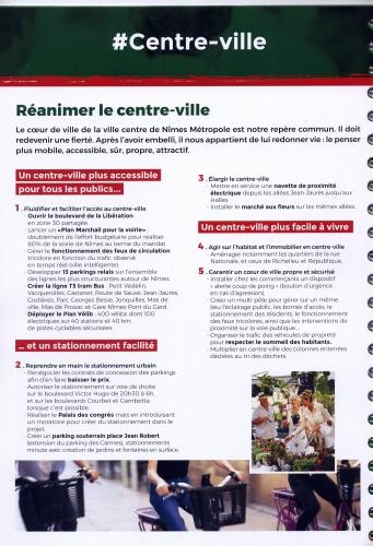 NEM-Centre(7a).jpg